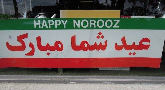 Nowruz and My Husbands Mother - Essay Example